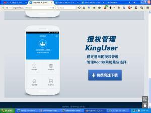 kingouser